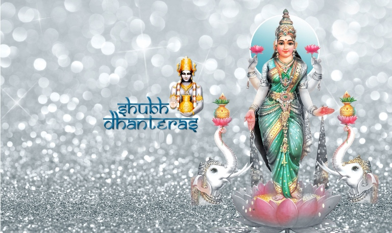 dhanteras_wallpapers