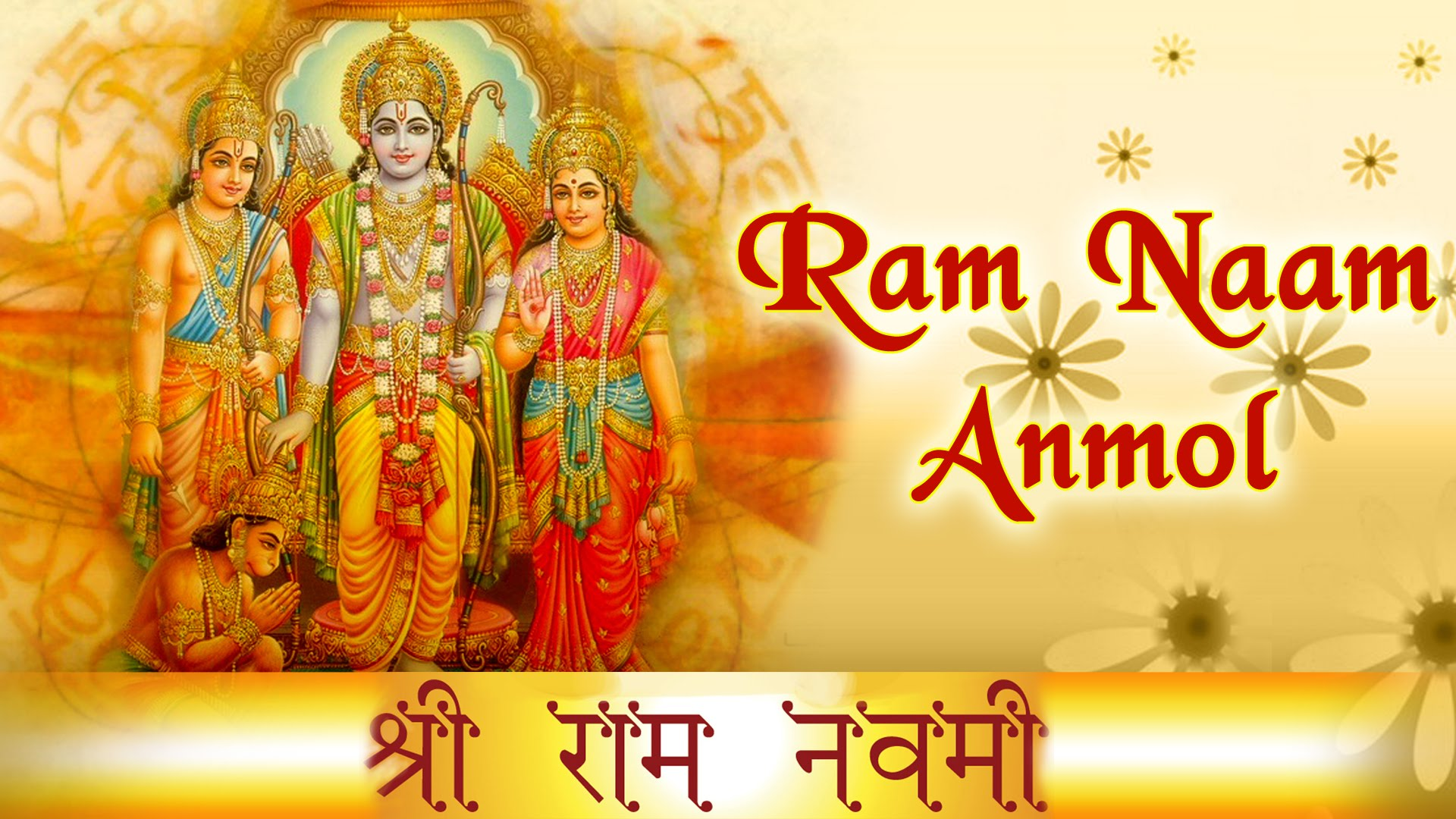 shree_Ram_Navami_photos