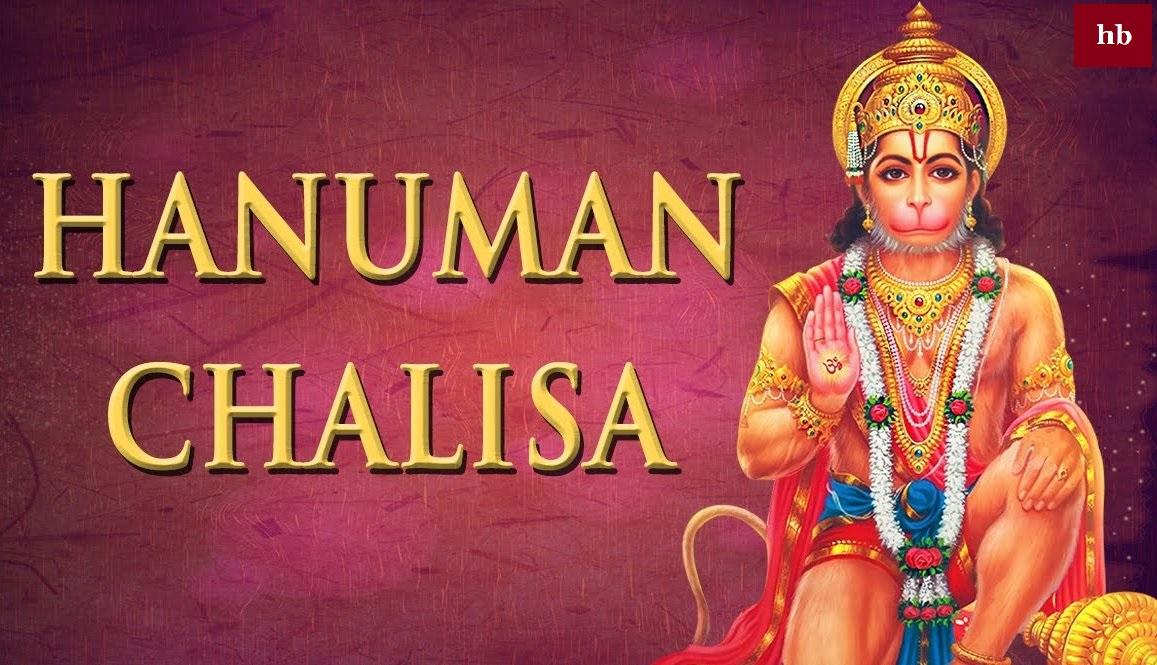 hanuman chalisa in hindi in pdf