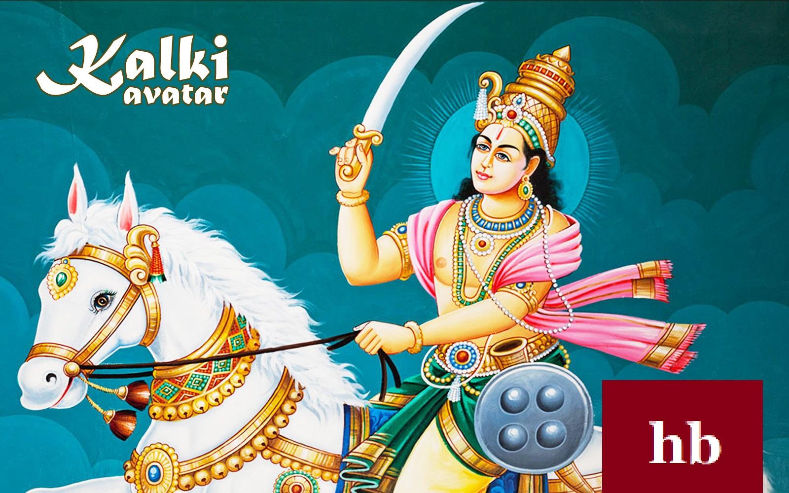 Lord Vishnu images, wallpapers, photos & pics, download Lord Vishnu