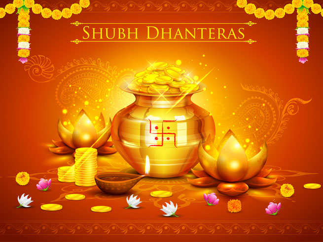 dhanteras_happy_images