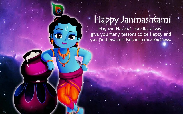 janmashtami-greetings
