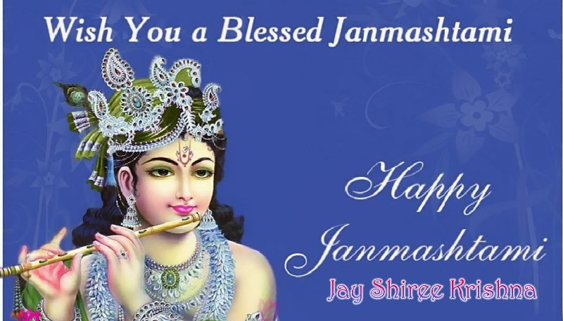 janmashtami-photo