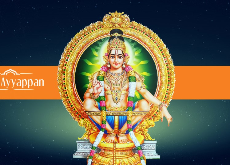 lord_ayyappan_wallpaper_hd
