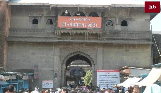 Trimbakeshwar_temple