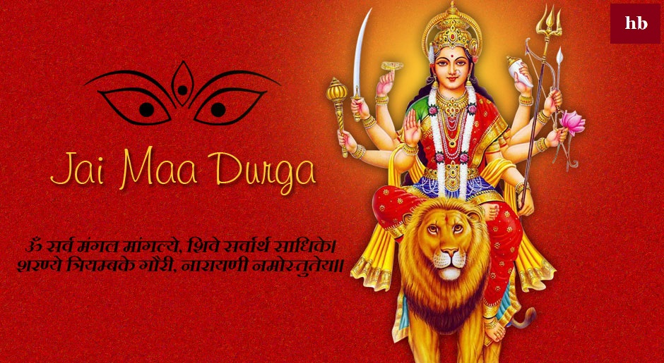 durga_chalisa_hindi_mein